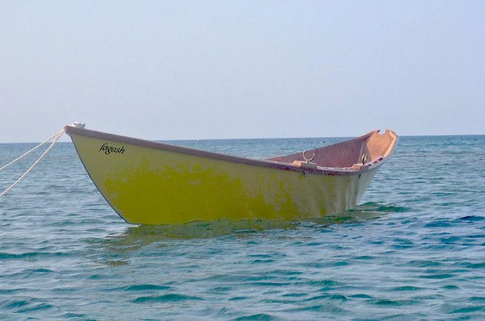 Row Boat Plans Dory Dory Boat Plans